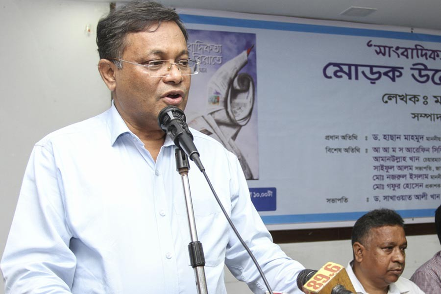 Khaleda a big threat to politics: Hasan Mahmud