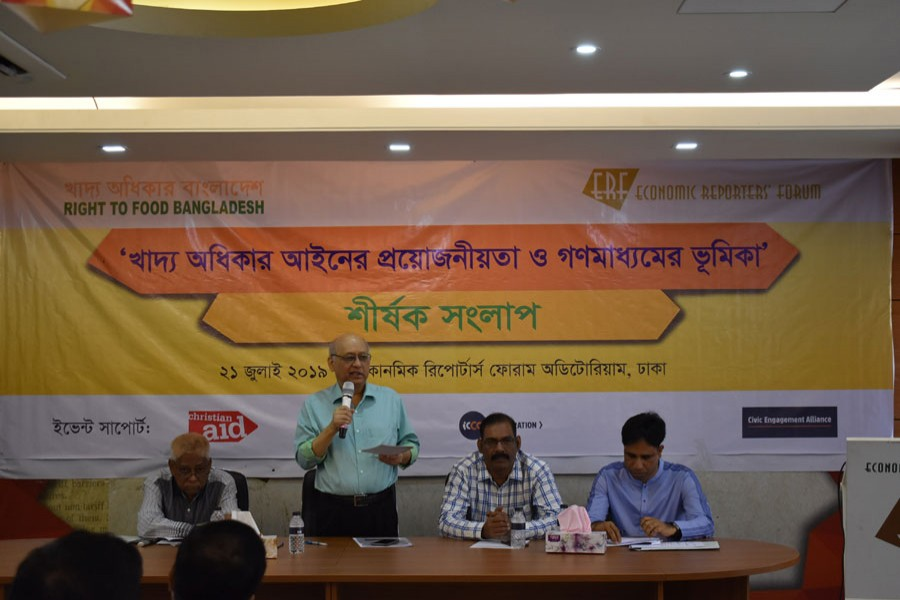 """A view of a dialogue titled """"Need to Enact a Food Right Act and the Role of the Media"""" held at the conference room of the Economic Reporters' Forum (ERF) in Dhaka yesterday"""