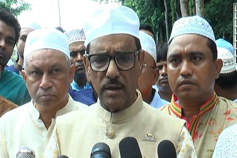 Quader for eliminating communal forces from society