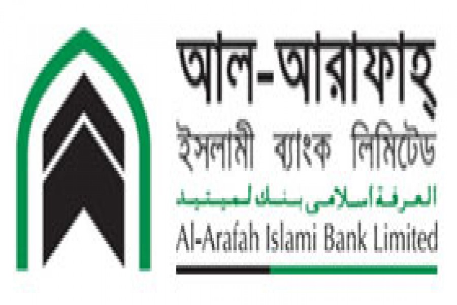 Training on 'Orientation Course on Banking'  begins at  Al-Arafah Bank