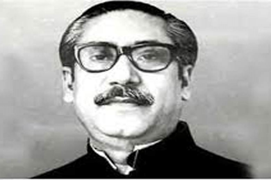 Bangabandhu's Unfinished Memoirs reading competition begins in city