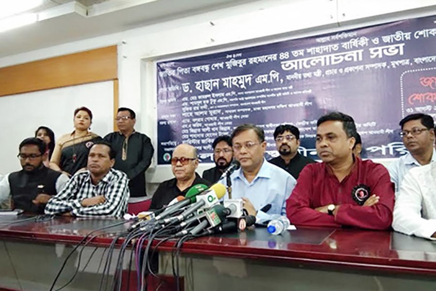 BNP should seek apology before accusing AL: Hasan Mahmud