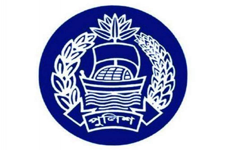 Five police officials promoted to addl IGP