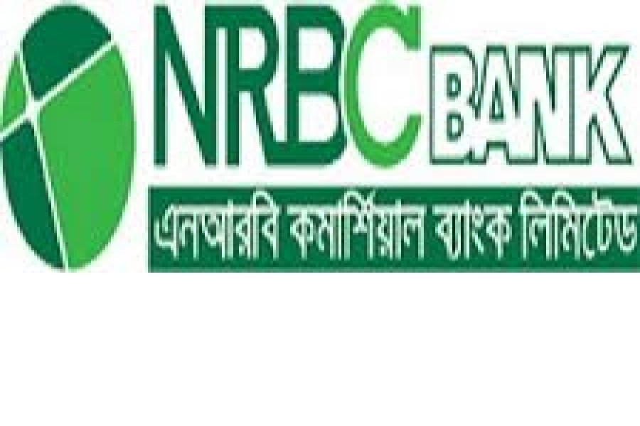 NRBC launches banking services at Registration Complex premises