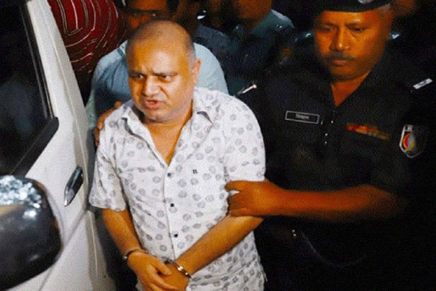 GK Shamim put on 10-day remand