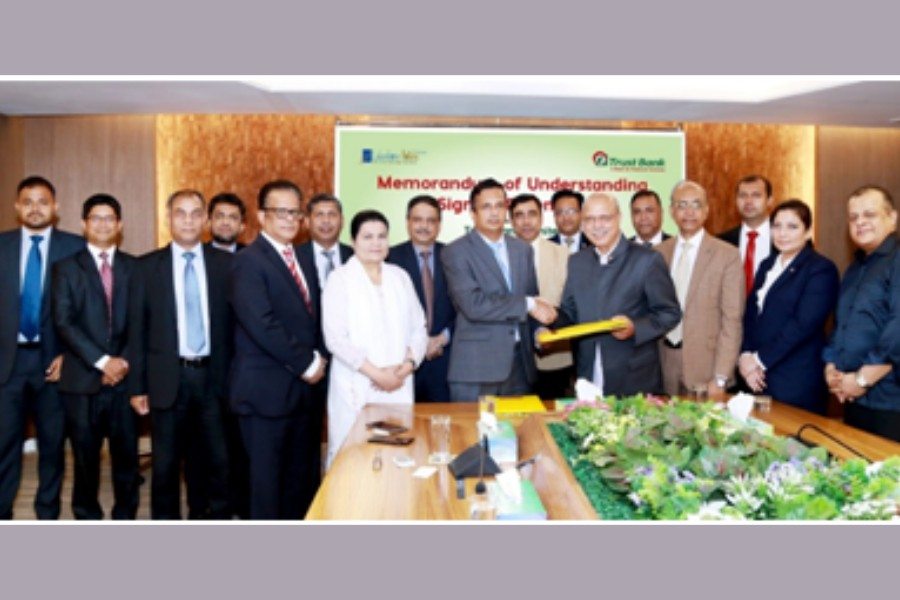 Trust Bank Limited, Lakeshore Hotel sign MoU