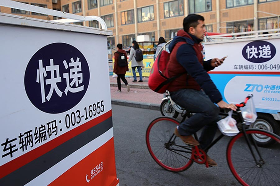 China's courier sector reports steady growth in September