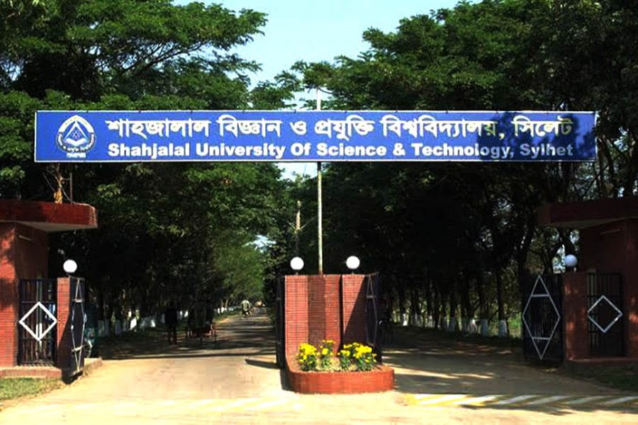 SUST publishes admission results
