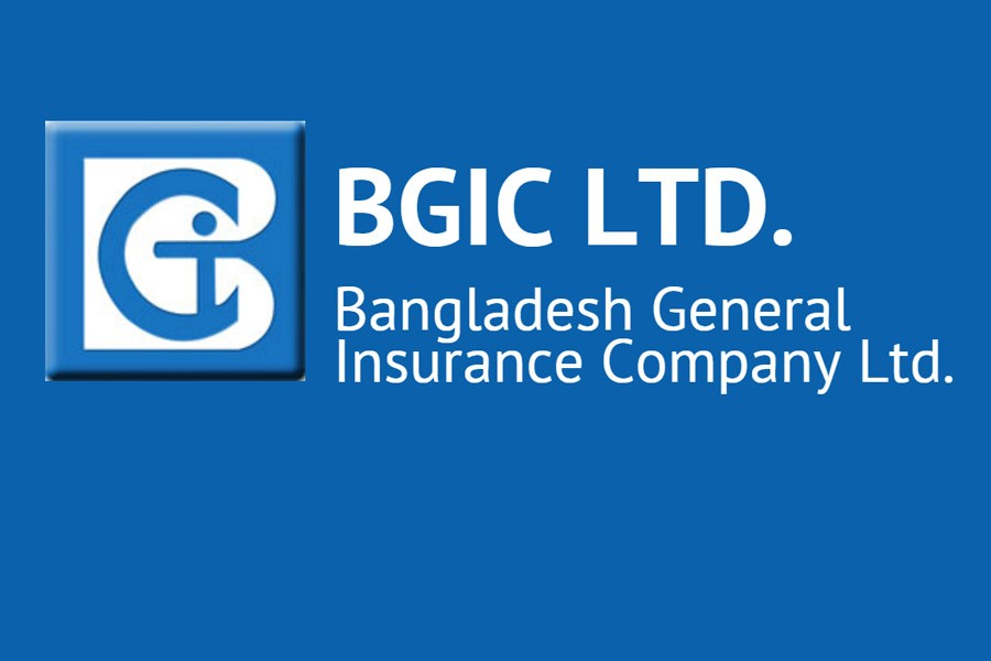 BGIC seeks BSEC nod to change asset manager of two MFs