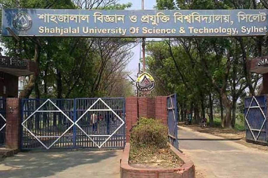 Five admission seekers held for cheating at SUST