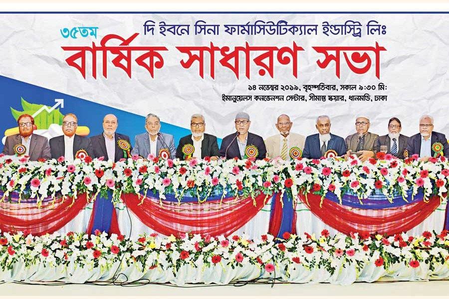 Chairman of The IBN SINA Pharmaceutical Industry Ltd. Shah Abdul Hannan (centre) presiding over the 35th annual general meeting of the company in the city on Thursday where Prof Dr A K M Sadrul Islam, Managing Director, was present