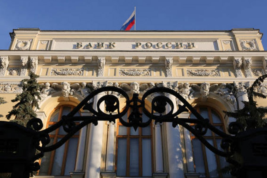 Russian c bank raises 2019 GDP growth forecast