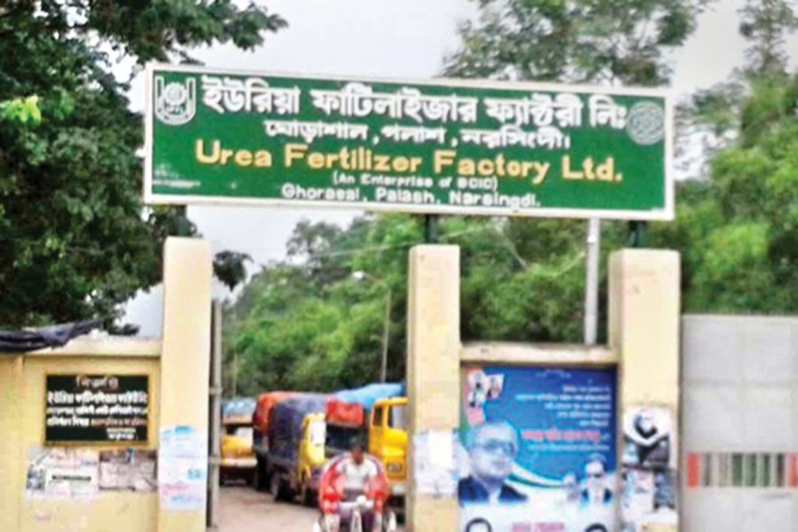 Ghorasal urea factory to produce import substitute