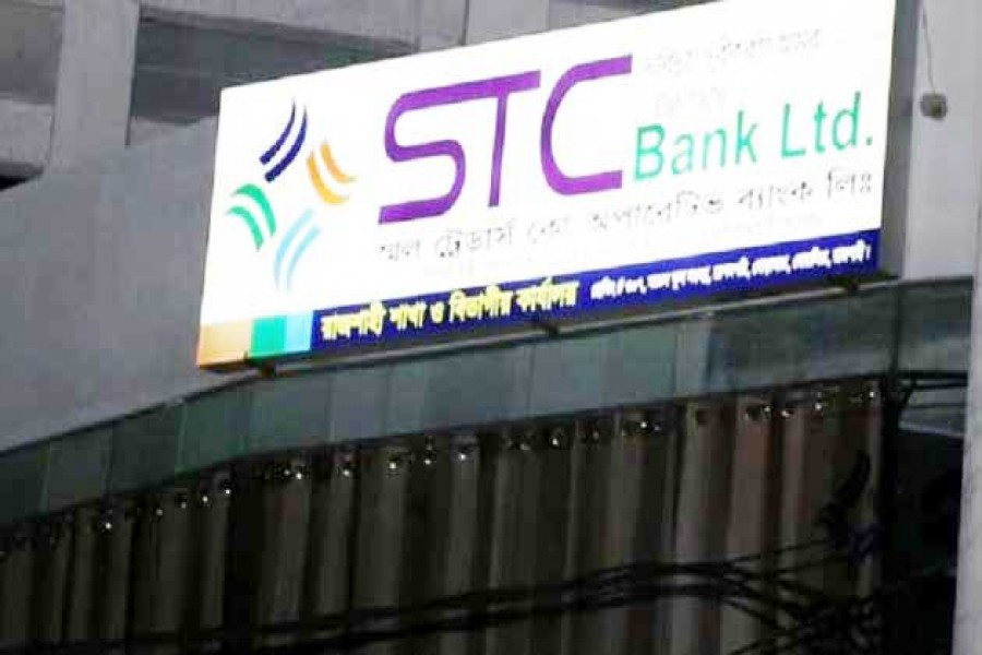 NGO engaged in illegal banking activities in Rajshahi district