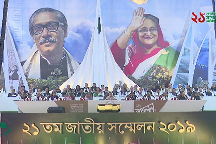PM inaugurates Awami League's national council