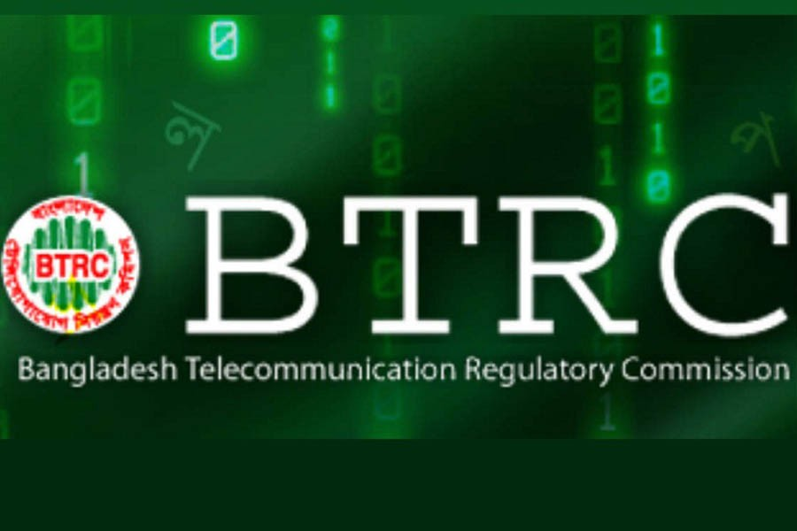 BTRC won't cut spectrum fees