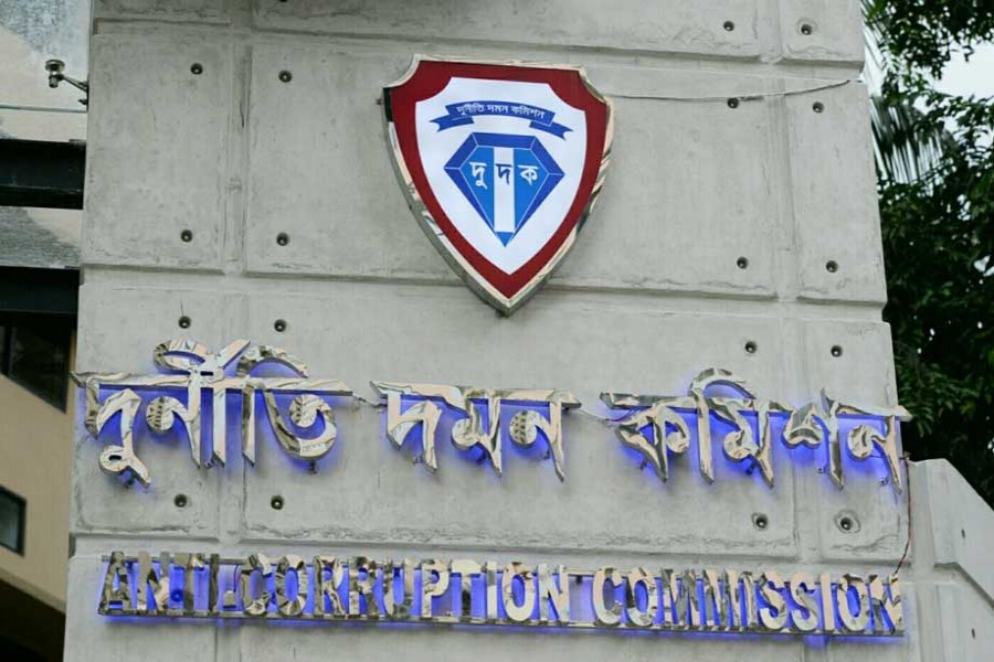 ACC press charges against suspended DIG Mizan, director Basir