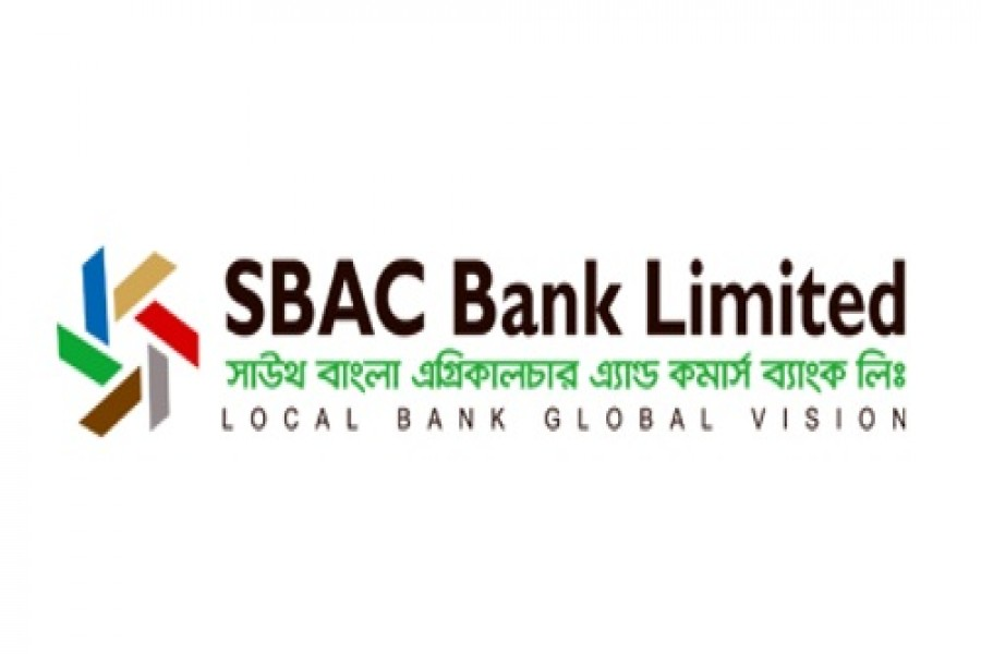 SBAC Annual Branch Managers' Confce 2020 held
