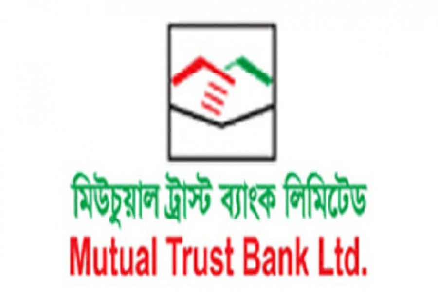 MTB opens Agent Banking Centre  at Paikpara, Mirpur