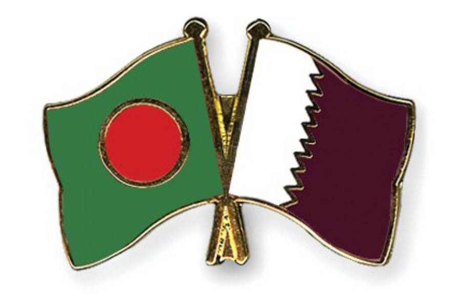 Bangladesh-Qatar first FOC in city Monday