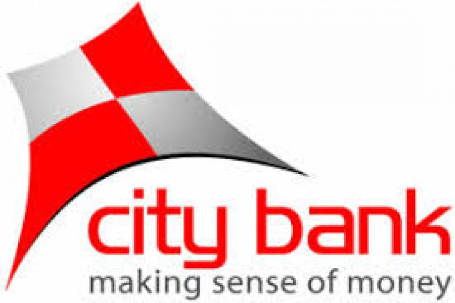 Bangabandhu Corner launched at City Bank HQ