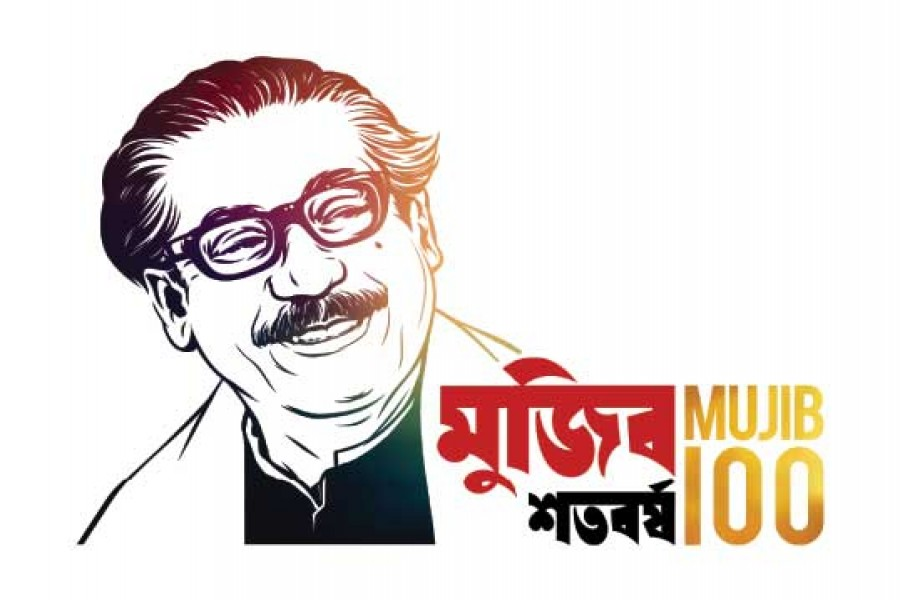 Celebration of Mujib centenary