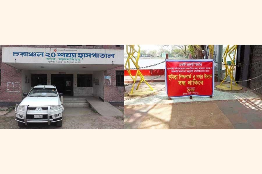 Mymensingh District Administration prepares a 30-bed unit at the Charanchal 20-bed Hospital, about 18-km away from the district town (left), Cumilla Shishupark closed under the precautionary measures for the coronavirus (right) — FE Photos