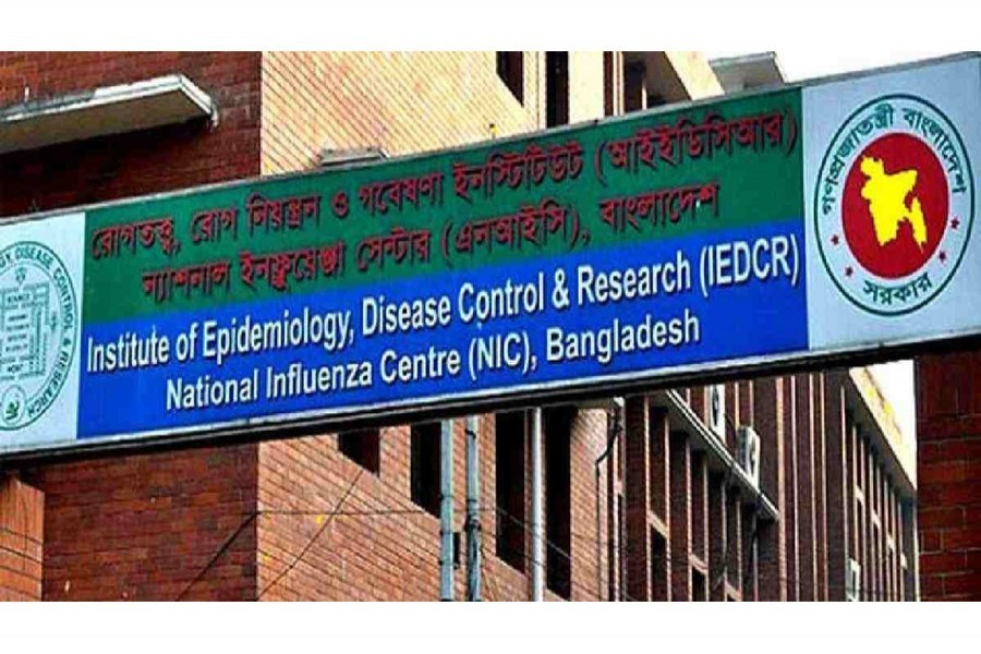 Contacting IEDCR, DGHS proves frustrating