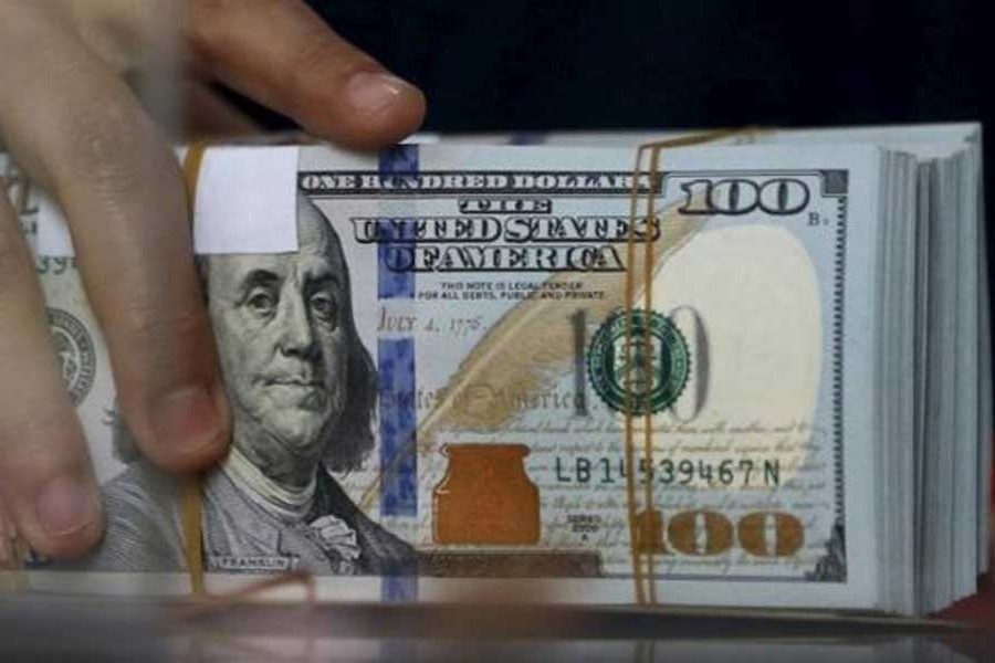 DCCI for creating emergency fund using foreign exchange reserve