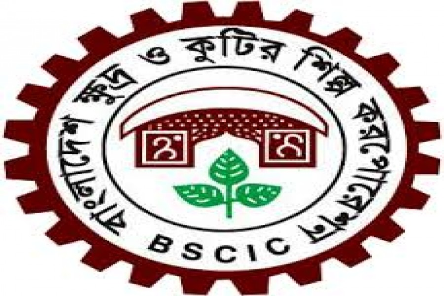 BSCIC industry owners seek special consideration