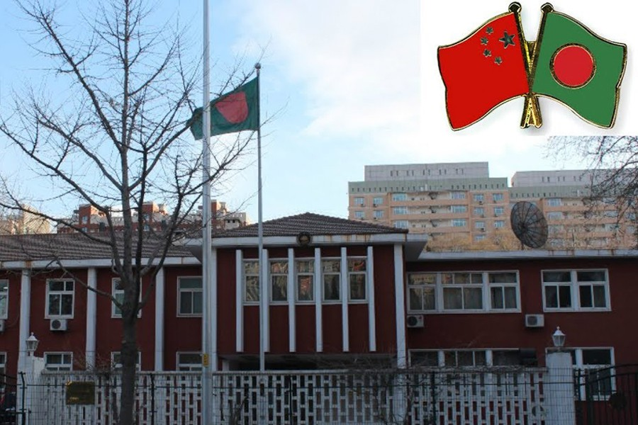 The facade of the Bangladesh Embassy in Beijing, China seen in this file photo — Collected