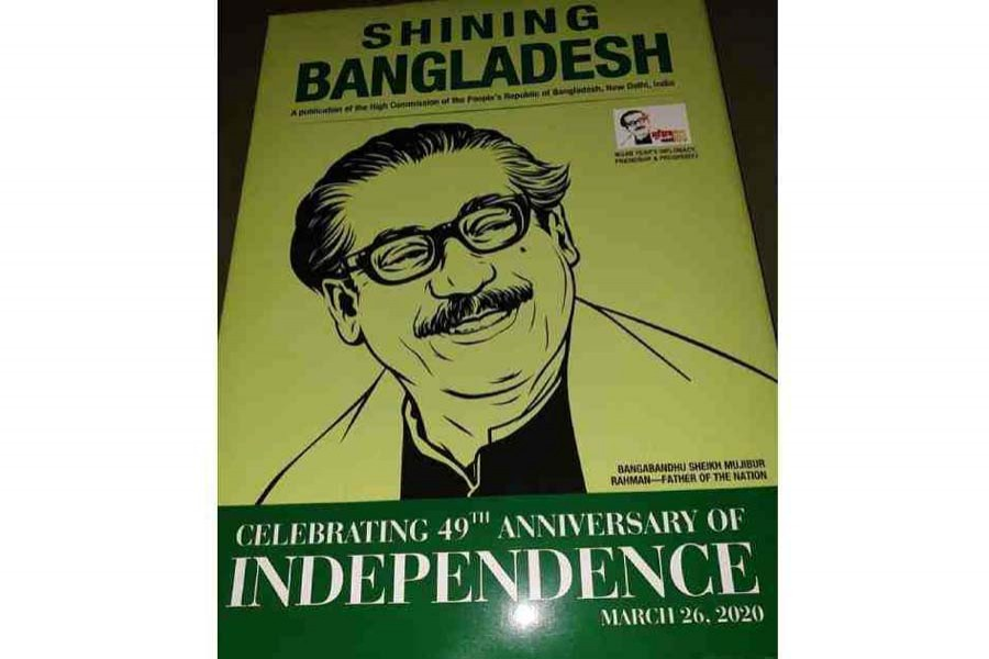 'Shining Bangladesh' published in India