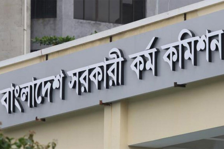 38th BCS: BPSC recommends 2,204 for cadre posts