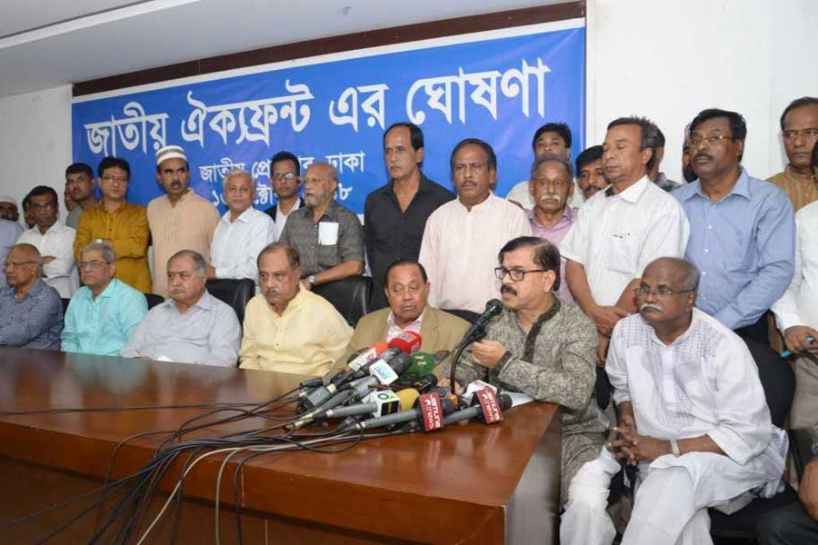It's a blueprint to revive West Bengal's jute mills: Oikyafront