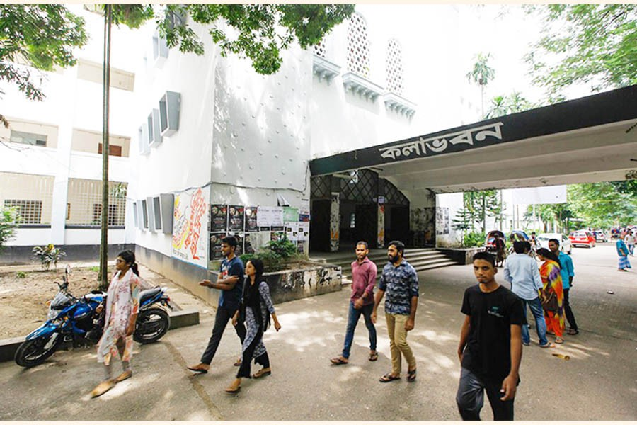 Dhaka University is in need of reinvention