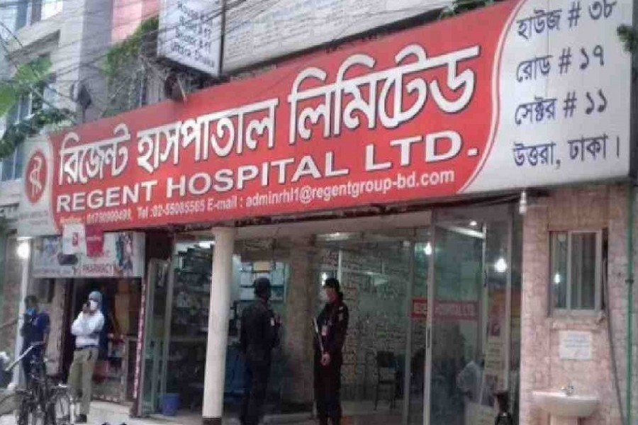 DGHS says Regent Hospital deal was dictated by 'high-ups'