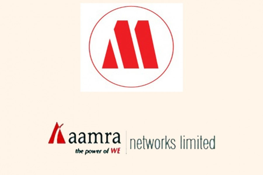 Aamra Networks to issue Tk 1.0b zero coupon bonds