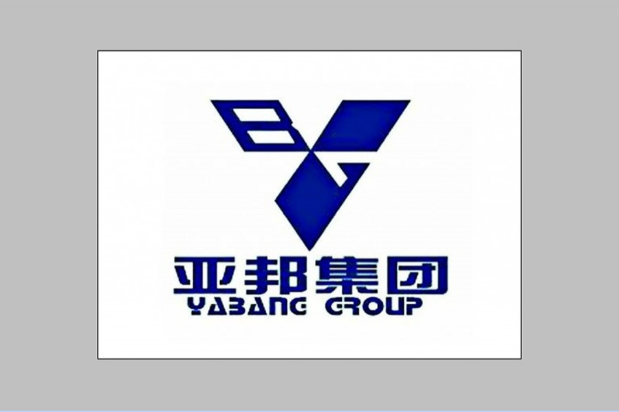 Chinese Yabang set to invest $300m