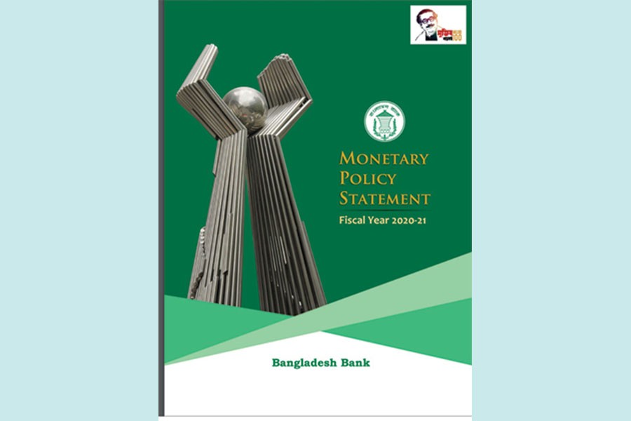 Is the monetary policy adequate?