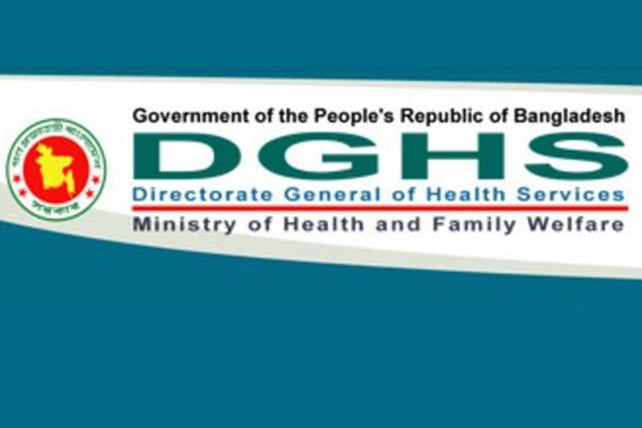 12,543 hospitals, diagnostic centres apply for licence renewal