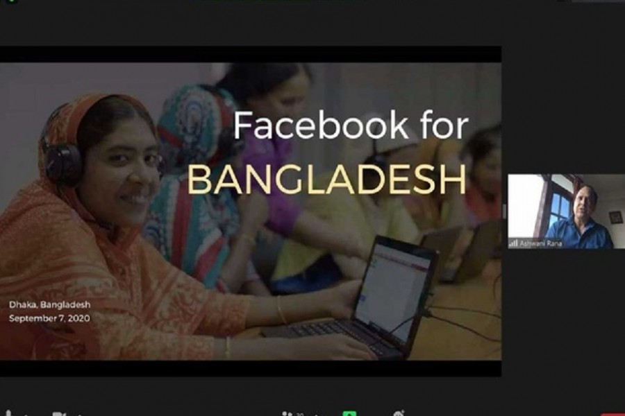 Facebook appoints public policy manager for Bangladesh