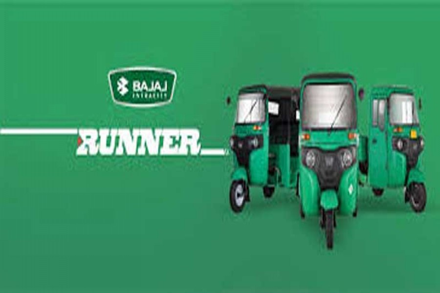 First-ever three-wheeler manufacturing plant in Bangladesh