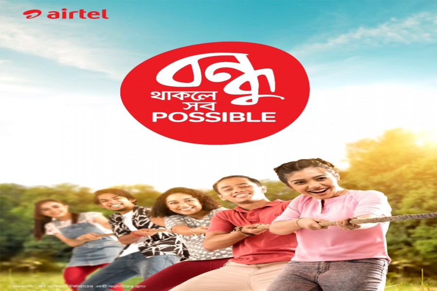 Airtel launches new thematic campaign to celebrate friendship