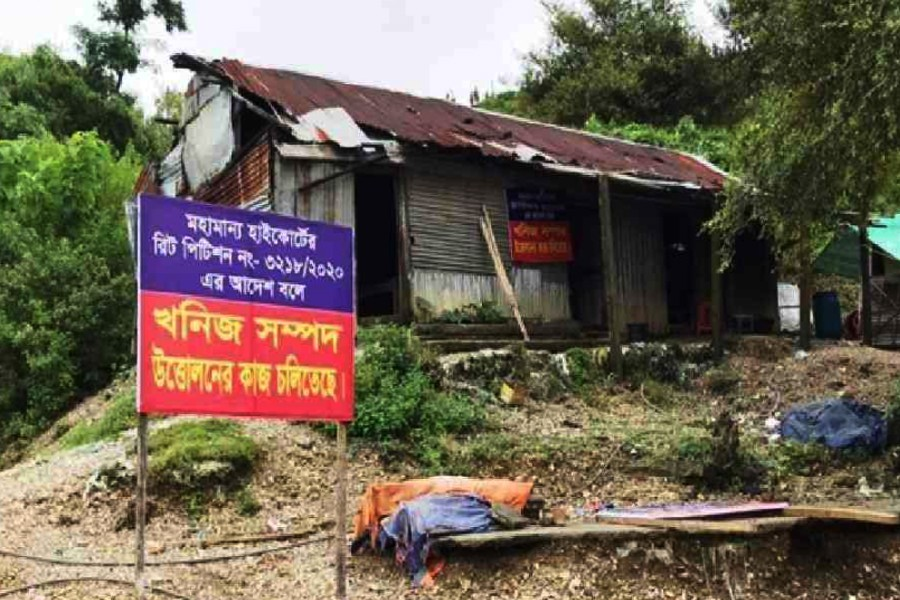 BMD plans to set up 'geological museum' in Jaflong