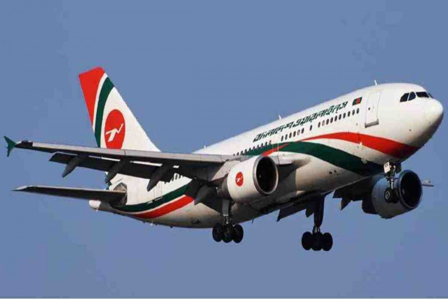 Biman, Saudia Airlines to operate 10 chartered flights to KSA by Sept 30