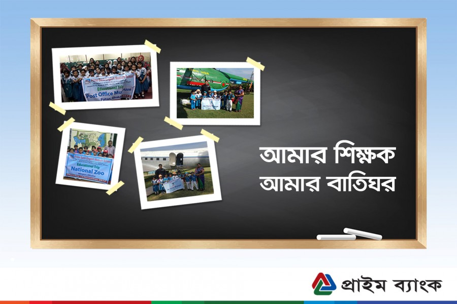 Prime Bank officials pay tribute to teachers on World Teachers' Day