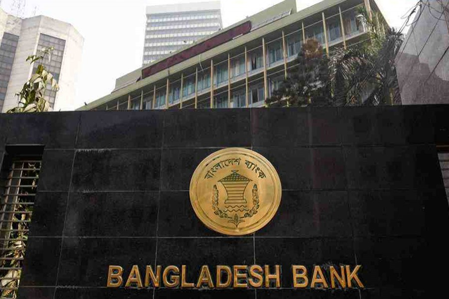 The Bangladesh Bank seal is pictured on the wall outside the central bank headquarters in Motijheel, the bustling commercial hub in capital Dhaka — UNB/Files