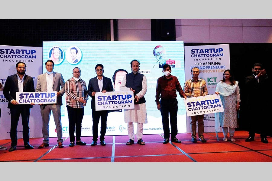 Programme on 'Startup Chattogram Incubation Ceremony' held in port city