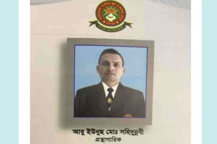 Probe body finds no evidence of disrespecting Quran in Lalmonirhat