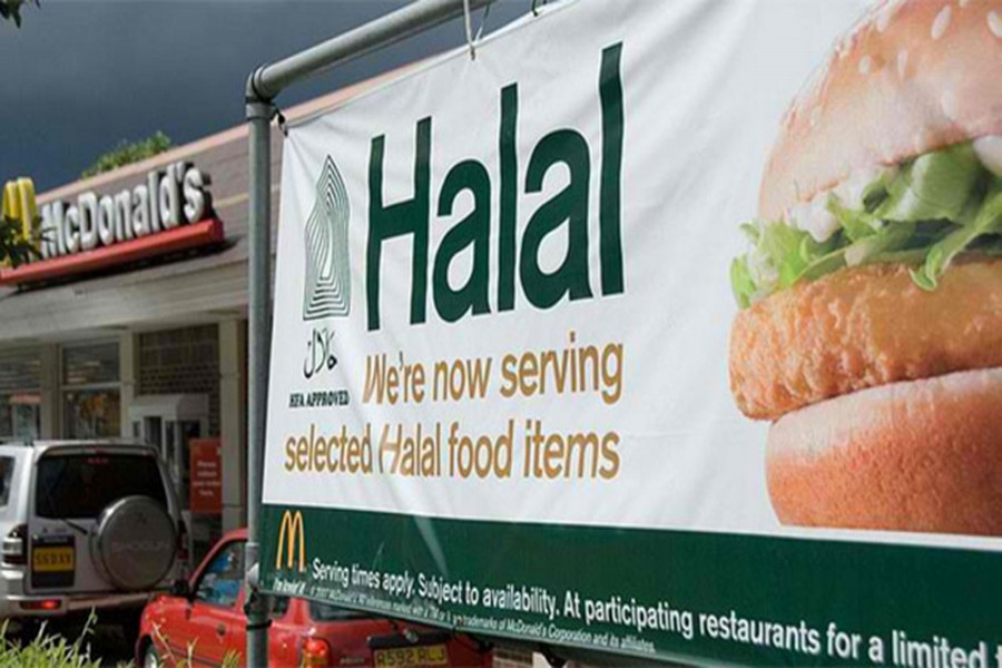 Being competitive in global halal food market